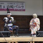 【写真で振り返る春まつり】ヨシダ朝&山崎バニラトークショー